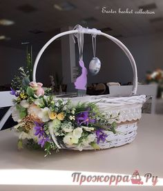 Wedding Gift Baskets, Wedding Gift Wrapping, Creative Gift Wrapping, Engagement Basket, Fruit Flower Basket, Flower Girl Halo, Cloth Flowers, Basket Decoration, Easter Baskets