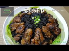 Chinese New Year Dishes, Pork Roast, Oysters, Asian Recipes, Seafood, Fries, Stuffed Mushrooms, Goodies, Eat