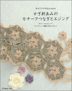 book  http://book.nihonvogue.co.jp/