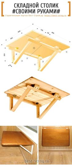 I need this marvellous diy furniture easy Woodworking Projects Diy, Diy Wood Projects, Wood Crafts, Woodworking Plans, Folding Furniture, Pallet Furniture, Diy Holz, Wood Design, Diy Home Decor