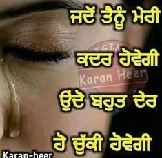 391 Best A Punjabi Images In 2019 Punjabi Status Punjabi Jokes