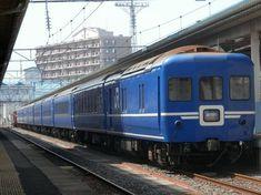 Blue Train, Travelogue, Japan, Japanese