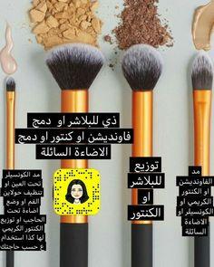 Soft Eye Makeup, Asian Eye Makeup, Eyebrow Makeup, Skin Makeup, Makeup Artist Tips, Beauty Makeup Tips, Makeup Names, Beauty Tips For Glowing Skin, Learn Makeup