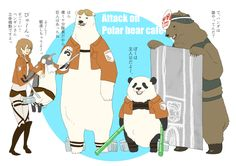 Attack on Polar bear cafe!