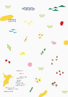 日本千葉縣的房總半島藝術活動,以插畫手法呈現當地多樣性的蔬果、食材,文字排版上刻意形成房總半島的形狀,簡單素雅的包裝鋪成,形塑食品的安心與新鮮的在地食材。