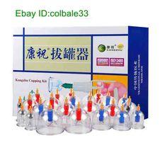 New Vacuum Suction Kangzhu Chinese Body Cupping Kit 24 Cups Massage Cupping Set #Kangzhu