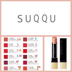 大好評シリーズ✨コスメブランドのアイテム別PC診断 今回は#SUQQU の#エクストラグロウリップスティック✨ ピンクS→Spring オレンジA→Autumn 水色S→Summer 赤W→Winterを意味します リップバームに色をつけたら、という発想から生まれたスキンケア効果の高いリップ✨つけた瞬間から唇にぴたりと密着してうるおいを逃さない、上品ななかに遊び心のある、おとなのためのリップスティックです✨ みずみずしいシアーな発色で唇を美しく整えながら、スキンケア効果から生まれる自然なツヤ感でふっくらと柔らかな口元を演出します。 リクエストいただいていた大人気のSUQQUのリップ✨この中でも雑誌などでよく注目されている12は、ありそうでない、やや深みのあるオレンジカラーで、ひと塗りでも一気にヘルシーな春夏顔が完成できますよ✨ちなみに13はウィンターさん向きカラーです店頭人気は03や12、13のようですね✨個人的にはシーンを選ばない11もおすすめあなたのお気に入りカラーはパーソナルカラーと合っていましたか?✨次は何のコスメが登場するでし...