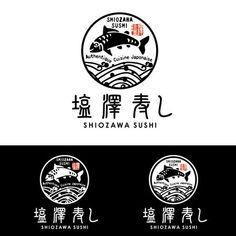 Typography Logo, Logos, Logo Branding, Branding Design, Graphic Design Books, Japanese Graphic Design, Chinese Logo, Draw Logo, Restaurant Logo Design