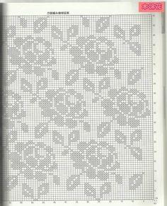 Crochet Pillow Patterns Part 10 - Beautiful Crochet Patterns and Knitting Patterns Filet Crochet Charts, Crochet Motifs, Knitting Charts, Knitting Stitches, Knitting Patterns, Crochet Patterns, Punto Red Crochet, Crochet Cross, Crochet Pillow Pattern
