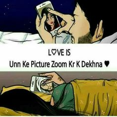 me to zoom krke kuch aur krtaa ho🙈🙈🙈🙈💏💙❤ Romantic Quotes For Her, Romantic Pictures, Poetry Feelings, True Feelings, True Love Quotes, Girly Quotes, Photo Quotes, Picture Quotes, Relationship Quotes