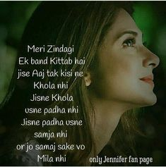 Trendy Bridal Quotes In Hindi Cute Romantic Quotes, Heart Touching Love Quotes, Pretty Quotes, True Love Quotes, Girly Quotes, Dream Quotes, Bridal Quotes, Maya Quotes, Bollywood Quotes