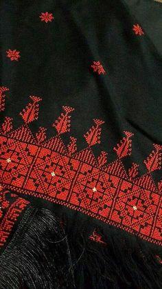 لتم Embroidery Patterns Free, Diy Embroidery, Cross Stitch Embroidery, Knitting Patterns, Sewing Patterns, Cross Stitch Designs, Cross Stitch Patterns, Palestinian Embroidery, Fashion Sewing