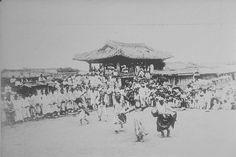 한국 민속사진의 성격 Jeju-do 1914