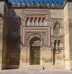 Barrio de la Juderia Cordoba Spain