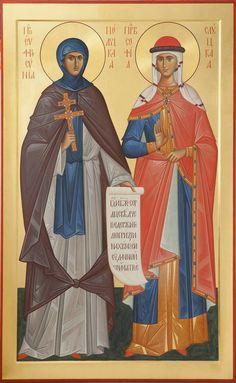 Byzantine Icons, Ikon, Saints, Princess Zelda, Pictures, Painting, Fictional Characters, Art, Photos