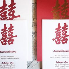 Our #2014 #Chinese #letterpress #weddinginvite design #Happiness on #pearl and #Jupiter red paper. We used red and #gold inks as well as #goldfoil for this #Oregon #wedding