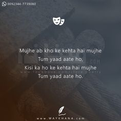 One Love Quotes, Real Life Quotes, Reality Quotes, Quotes For Him, Poet Quotes, Shyari Quotes, Chankya Quotes Hindi, Urdu Love Words, Gulzar Quotes
