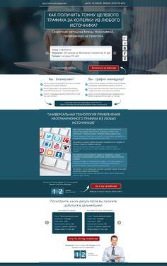 landing page - web design