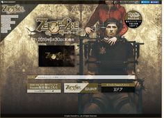 Zero Escape (Japanese) #WebDesign