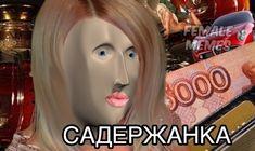 Stupid Memes, Funny Memes, Hello Memes, Happy Memes, Cute Love Memes, All The Things Meme, Kpop, Meme Faces, Life Memes