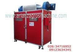 دستگاه خشک کن سبزی, دستگاه سبزی خشک کن, خشک کن سبزی ازتولیدات ماشین سازی اریان زاگرس در ظرفیت های مختلف میباشد.