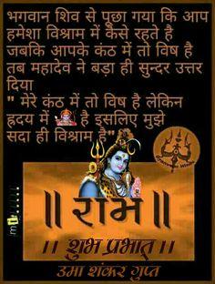 28 Best Krishna Images Spirituality Krishna Deities