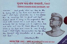 Subhas Chandra Bose, Best Hero, Freedom Fighters, Music Songs, My Hero, I Am Awesome, Knowledge, Indian, History