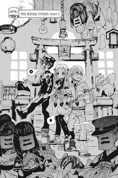 """At Kamome Academy, rumors abound about the school's Seven Mysteries, one of which is Hanako-san. Said to occupy the third stall of the third floor girls Akira Ishida, Manga Art, Anime Art, Manga Covers, Cute Anime Pics, Manga Pages, Cute Anime Wallpaper, Fanarts Anime, Anime Kawaii"