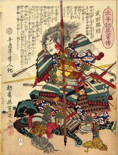 Famous Japanese Samurai Art Pictures and Ideas on Meta Networks Japanese Artwork, Japanese Painting, Japanese Prints, Grand Art, Samurai Artwork, Japanese Warrior, Traditional Japanese Art, Japan Tattoo, Kuniyoshi