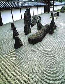 Japanese Photo gallery - images of Buddhist zen gardens in Kyoto Japanese Rock Garden, Zen Rock Garden, Zen Garden Design, Japanese Garden Design, Landscape Design, Japanese Gardens, Zen Design, Water Garden, Spot Design