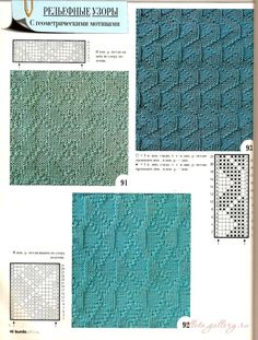 Diamonds and zigzags, knit and purl stitches, charted, Russian website
