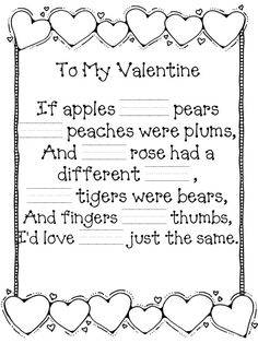 Valentines day poems for math teachers poemdocor free valentine poem template plus how to integrate technology maxwellsz