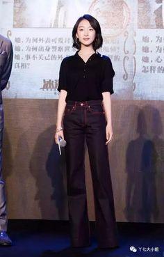 流行时尚: 周冬雨,14岁的身材如何穿出强大气场 - 由丫七发表 - 文学城