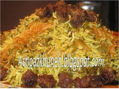 آشپـــــــزبـــــــاشـــــــــی: کلم پلو شیرازی