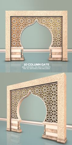 Oriental Gate by ISMAILBELGHIT High Quality Oriental Gate in model designed in all format files are included: (multi format), . Mosque Architecture, Cultural Architecture, Ancient Architecture, Modern Moroccan Decor, Moroccan Interiors, Moroccan Design, Gate Design, Door Design, House Design