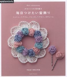 Page: 64 Language: Japanese Condition: Brand New Content: 25 Patterns of Cute Crochet Hair Accessories * Chou Chou * Hair Rubbers * Hair Pins * Barrettes * Hair Bands The Book is written in Japanese, but the book has nice & large diagrams. Irish Crochet, Crochet Motif, Crochet Flowers, Crochet Lace, Crochet Hair Accessories, Crochet Hair Styles, Knitting Books, Crochet Books, Japanese Crochet Patterns