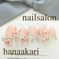 Japanese Nail Design, Japanese Nail Art, Cherry Blossom Nails, Asian Nails, Nail Mania, Beige Nails, Bridal Nail Art, Kawaii Nails, Pretty Nail Art