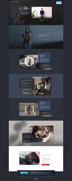 유니세프 위액션 Modern Web Design, Web Ui Design, Graphic Design Layouts, Grid Design, Web Layout, Brochure Design, Layout Design, Brand Manual, Ui Web