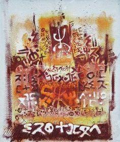 """SMAÏL METMATI - """"Lumière et Liberté"""" - Tifinagh Calligraphy"""