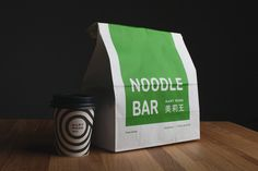 Branding by studio Fork for Mary Wong, a chain of noodle bars. Mary Wong is the name of a chain of noodle bars from the Russian city of Rostov-on-Don. Burger Packaging, Brand Packaging, Mary Wong, Noodle Bar, Bar Logo, Blog Design, Brand Identity, Corporate Identity, Visual Identity