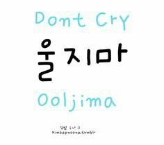 Don't cry in Korean. I can't help it but I reading them in Korean accent as I have watched so much of k dramas and movies