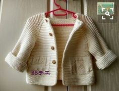 Ravelry: Baby cardigan with du Baby Knitting Patterns, Knitting For Kids, Baby Patterns, Baby Coat, Knitted Baby Clothes, Knitting Magazine, Baby Cardigan, Baby Sweaters, Clothing Patterns