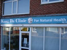 Most of Newcastle's Chinese health practices seem to be based in the Chinatown area of the city, but this Kang Da Clinic is situated in Red House Farm in the quiet residential northern suburbs of Newcastle. This suggests that the business is not reli