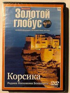 Corsica Golden Globe DVD     eBay Corsica, Golden Globes, Ebay, Movie Posters, Movies, Films, Film Poster, Cinema, Movie