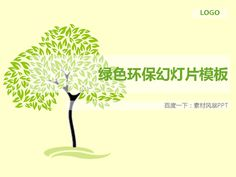 Green #PPT# production PPT green PPT background map of environmental protection PPT slides ★ http://www.sucaifengbao.com/ppt/dongtaipptmoban/