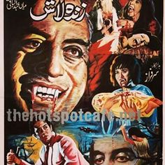 The Hot Spot Cafe & Online Store — Poster of the day:Zinda Laash AKA The Living...