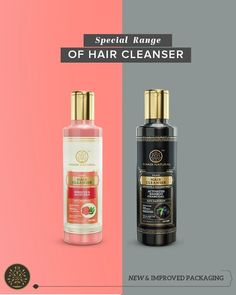 Say bye to hair impurities with an exclusive range of hair cleansers by Khadi. Enriched with the goodness of activated bamboo charcoal, aloevera and hibiscus, these cleansers are a must add on to your shopping cart. Conditioning Shampoo, Conditioner, Hair Cleanser, Anti Dandruff Shampoo, Organic Shampoo, Hibiscus, Herbalism, Natural Hair Styles, Hair Care