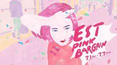 Dir/Animation, Illustration: ShiShi Yamazaki PD: Akihiro Kuroda  Music: Sachio Yoshizawa  EST Umeda, Osaka http://www.est-sc.com/