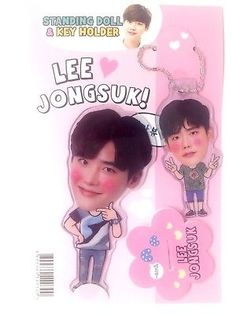 Lee Jong Suk JongSuk Photo Standing Doll Key Holder Set Korea Actor Movie Drama