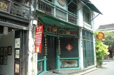 Old Shopfront in Hoi An Old Town